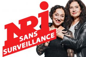 Sans surveillance